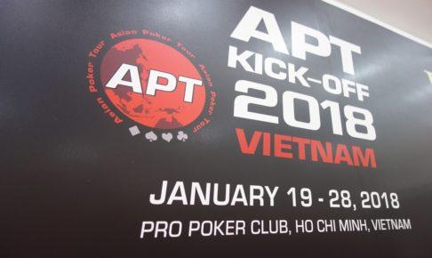 APT ベトナム 2018