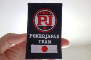ポーカーチームジャパン